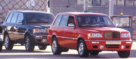 bentley java 1995 bentley java photos informations articles