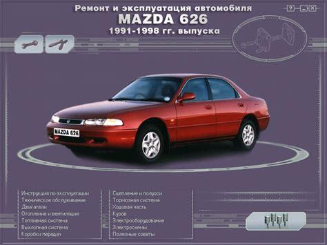 car repair manuals download 1998 mazda 626 regenerative braking mazda 626 repair manual repair manual order download