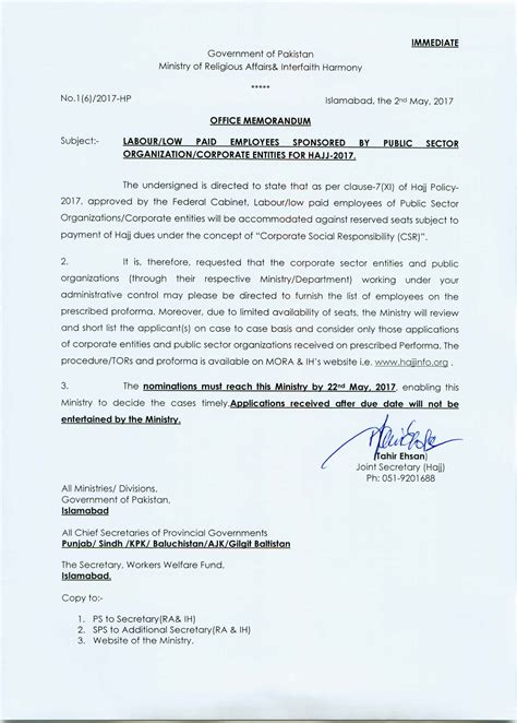 appointment letter for in pakistan employment offer letter pakistan best free