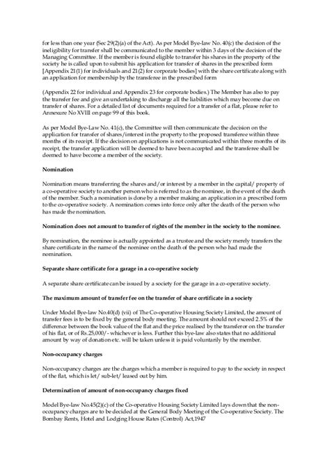 section 9 housing act maharashtra cooperative housing society bye laws pdf you