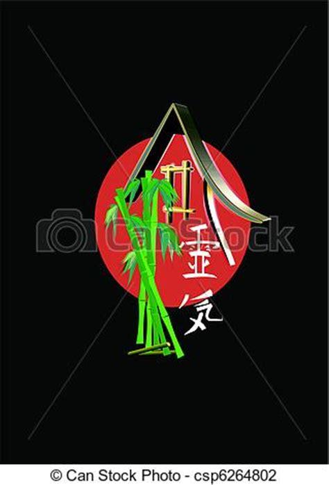 vector illustration  reiki symbols  black illustration