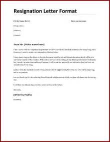Resignation Letter Format Of School Search Results For Resignation Template Calendar 2015