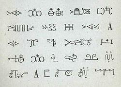 mi themes language hieroglyph new world encyclopedia