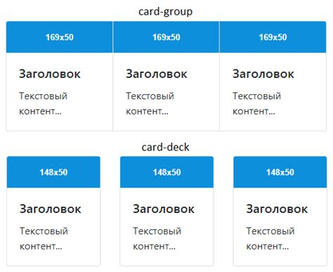 bootstrap layout cards bootstrap 4 card карточка ит шеф