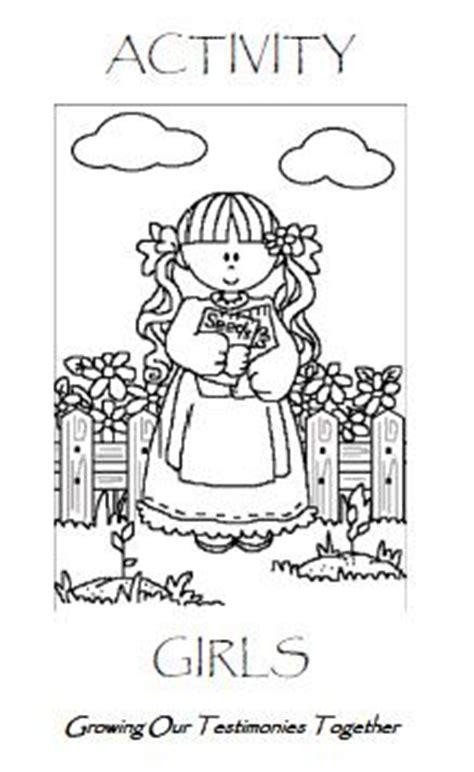 doodle lds ideas activity achievement days ideas from sugar doodle church