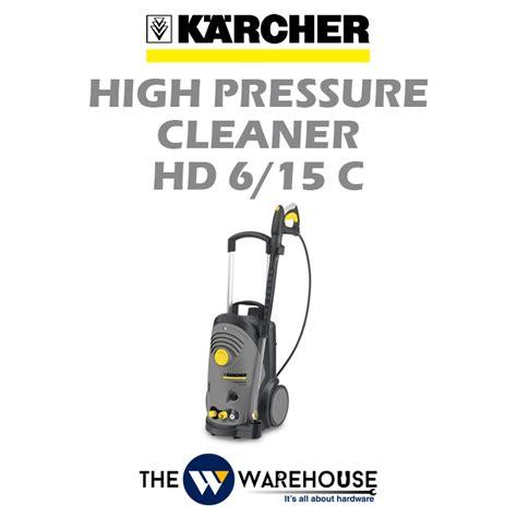 High Pressure Washer Hd 612 4 C karcher high pressure cleaner hd 6 15 c malaysia thewwarehouse