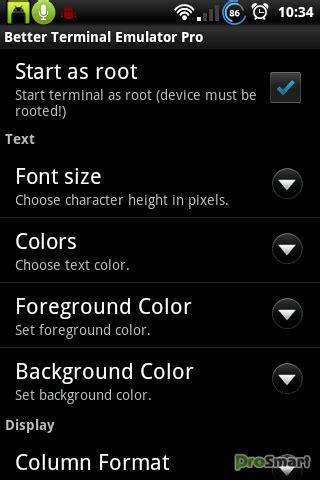better terminal emulator better terminal emulator pro 4 04 187 ps мир смартфонов