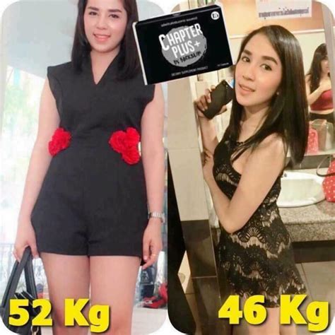 Obat Diet Herbal Chapter Plus 1 Top Brand Quality 2016 2017 New 1 chapter plus by backslim thailand best selling products popular thai brands