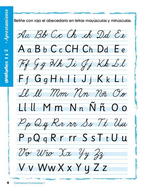 imagenes de dios se escribe con mayuscula abecedario en cursiva buscar con google letras