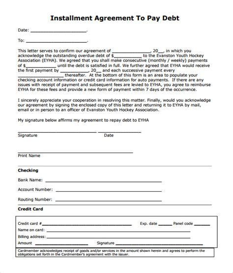 placement agreement template payment agreement form template ideas placement