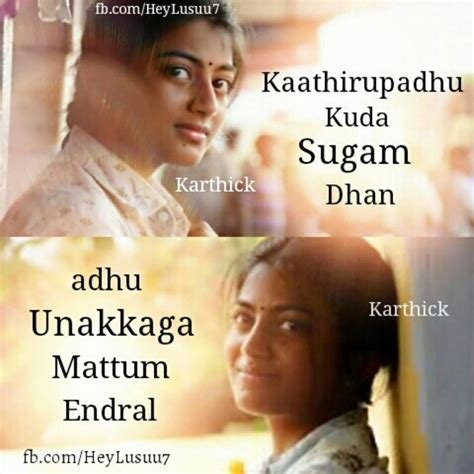 raja rani film dialogues archives page 3 of 4 facebook image share malayalam feeling dialogues girls and boys inspirational
