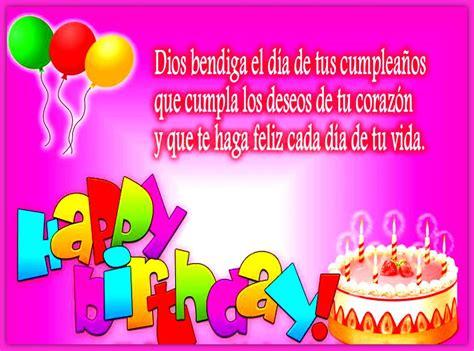 imagenes de cumpleaños para prima hermana imagenes de cumplea 241 os para mi prima querida imagenes de