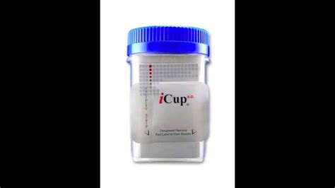 icup test icup tests rapid detect