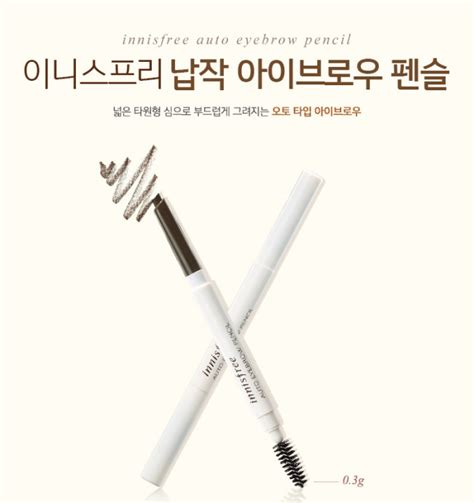 Innisfree Auto Eyebrow Pencil 2 Black Original shape and define your eyebrows with these eyebrow pencils from hermo