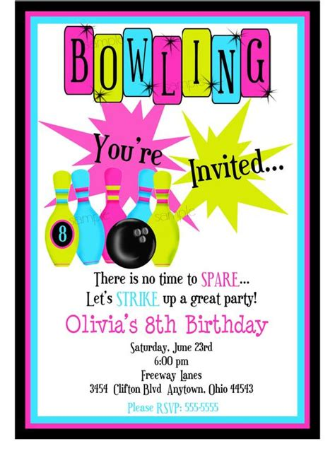 Laser Tag Birthday Party Invitation Template