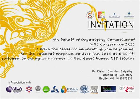 Invitation Letter For Conference Dinner What S Next In Libraries Invitation