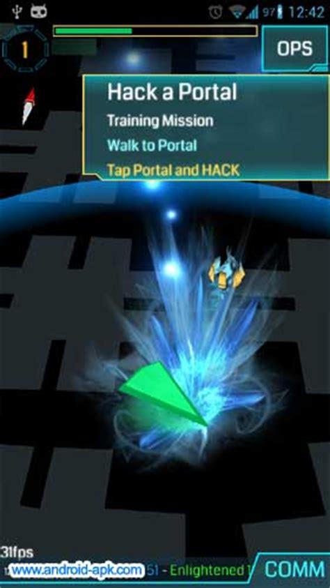 ingress hacked apk 作者被禁止或删除 内容自动屏蔽
