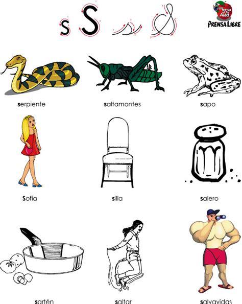 imagenes animadas que empiecen con la letra s letra s hago mi tareahago mi tarea