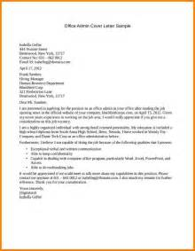 Iis Systems Administration Cover Letter by Exchange Server Admininstrator Cover Letter
