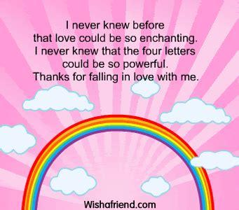 I Love U And I Miss U Meme