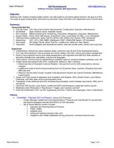 sample resume qa engineer 1