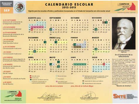 sep publica estos dos calendarios del ciclo escolar 2016 maestros s a septiembre 2012