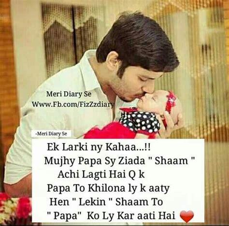 dairy sad sayari image download mere dairy se love sad shayari with couple hd dp check