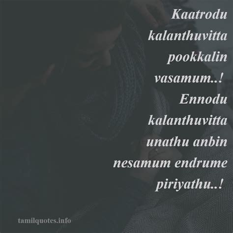 images with tamil lovely lines sad love images hd tamil wallpaper sportstle