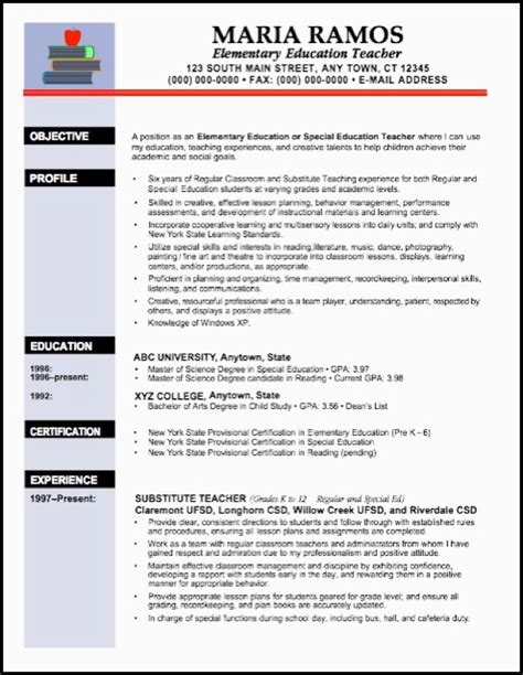 exles of teachers resume teaching resume objective education resume template word