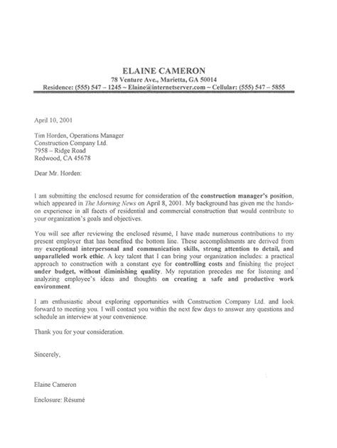 Construction Work Cover Letter Construction Sle Cover Letter