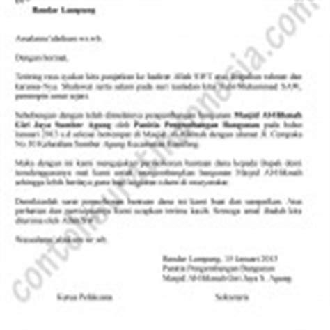 contoh surat permohonan bantuan pembangunan gapura