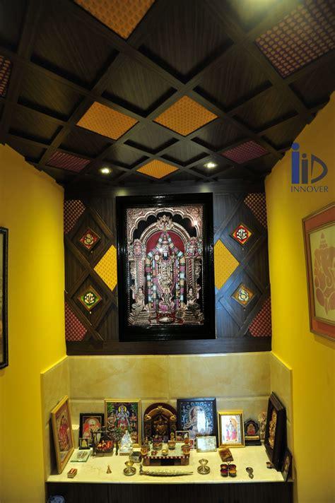 stunning pooja room decorations