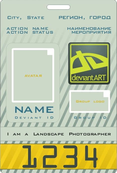 Credit Card Size Id Template deviant id card template by zenosnorth on deviantart