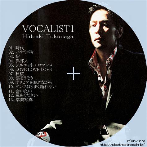 Cd V A Vocalist 徳永英明 vocalist