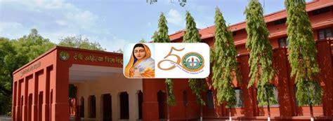 Davv Dde Mba by Devi Ahilya Vishwavidyalaya