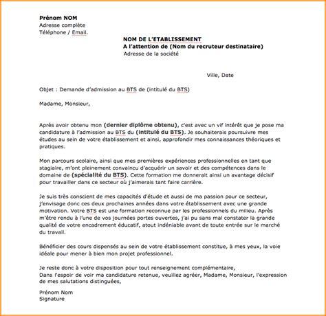 Exemple De Lettre De Demande D Orientation 7 Lettre De Motivation Pour Changer De Lyc 233 E Exemple Lettres
