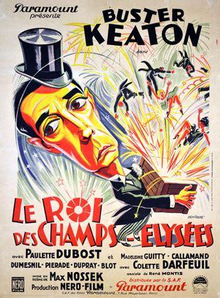 Poster Buster 30x40cm fiche technique de l affiche