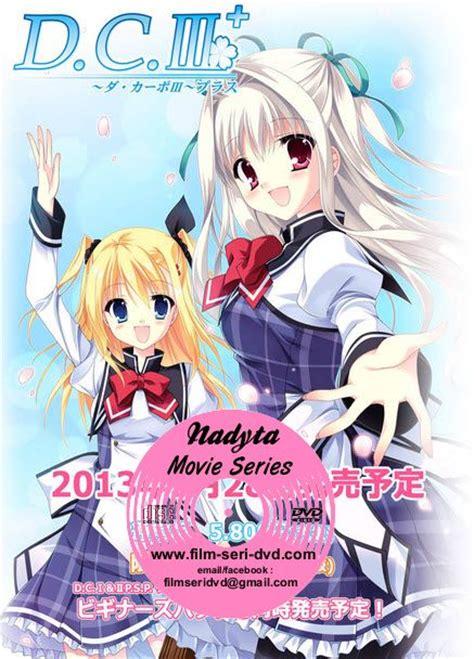 film kartun anime jepang terbaru animasi jepang d