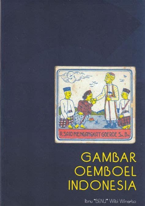 djadoel indonesia djadoel antik buku gambar oemboel indonesia