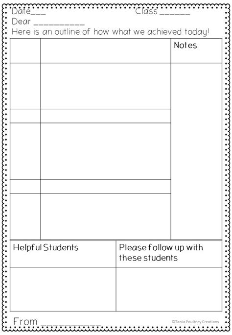printable substitute teacher feedback form  grade level substitute teaching