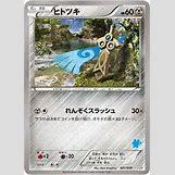 Quilladin Card | 162 x 226 jpeg 16kB