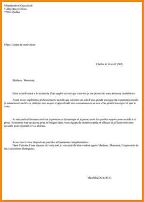 Exemple De Lettre De Motivation Caissière 6 Lettre De Motivation Caissi 232 Re Carrefour Format Lettre