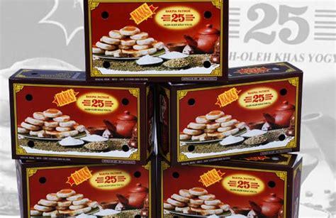 Bakpia Keju 65 By Oleh Oleh Yogya jual bakpia pathok 25 yogya isi 20 toko makanan khas