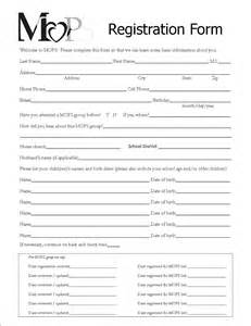 summer c registration form template pin sports registration form template free on