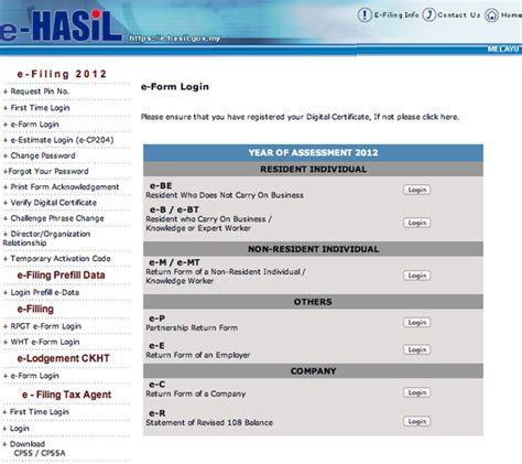 login e filing lhdn 2015 e filing malaysia 2014 e filing lhdn malaysia 2014 hnczcyw com