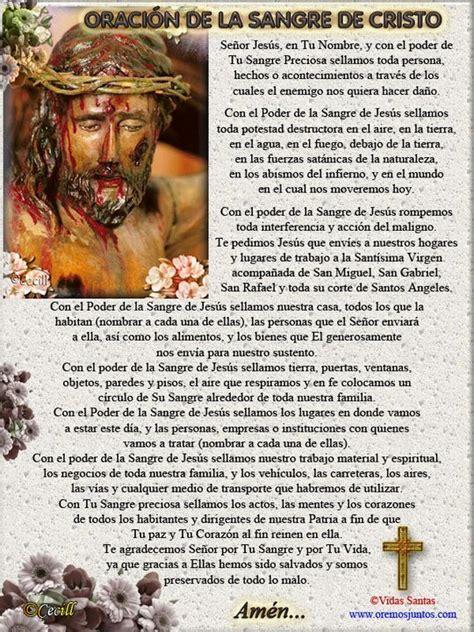imagenes de jesucristo oracion oracion de la sangre de cristo imagui