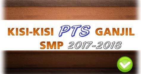 Intisari Ips Smp Kelas 789 kisi kisi pts ips smp kelas 7 8 9 semester 1 tahun pelajaran 2017 2018 soal smp kelas 7 8