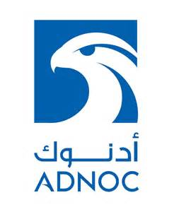 Pictures Of Logo Adnoc Unveils New Corporate Logo Arabianoilandgas