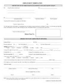 Food St Verification Letter New York Employment Verification Form Fill Printable