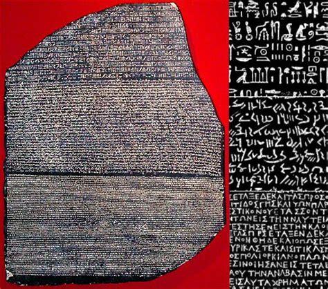 rosetta stone rock the omni report 3 1 11 4 1 11